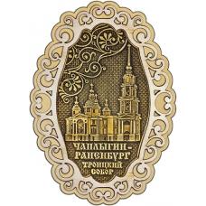 Магнит из бересты Чаплыгин-Раненбург Троицкий собор фигурный ажур2 дерево