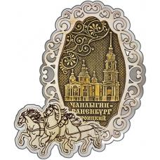 Магнит из бересты Чаплыгин-Раненбург Троицкий собор фигурный Тройка серебро