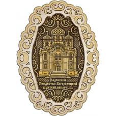 Магнит из бересты Задонск Рождество-Богородицкий монастырь фигурный ажур2 дерево