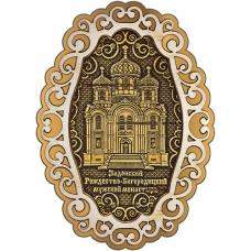Магнит из бересты Задонск Рождество-Богородицкий монастырь фигурный ажур2 золото