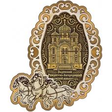 Магнит из бересты Задонск Рождество-Богородицкий монастырь фигурный Тройка золото