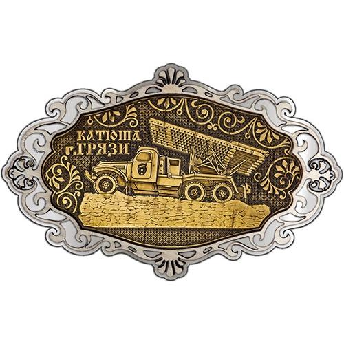 Магнит из бересты Грязи Катюша фигурный ажур серебро