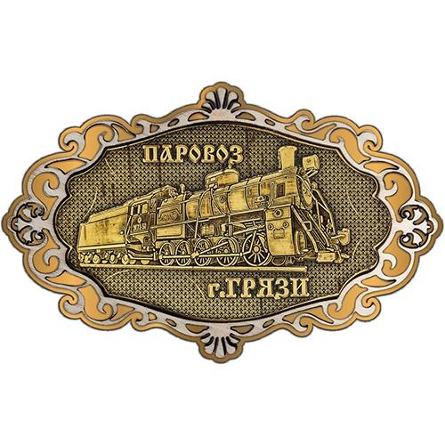 Магнит из бересты Грязи Паровоз фигурный ажур золото