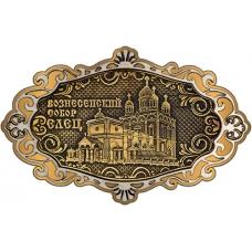 Магнит из бересты Елец Вознесенский собор фигурный ажур золото