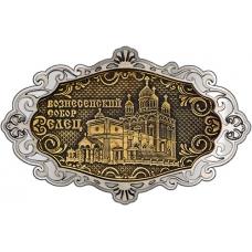 Магнит из бересты Елец Вознесенский собор фигурный ажур серебро