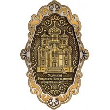 Магнит из бересты Задонск Рождество-Богородицкий монастырь фигурный ажур золото