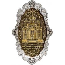 Магнит из бересты Задонск Рождество-Богородицкий монастырь фигурный ажур серебро