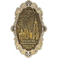 Магнит из бересты Чаплыгин-Раненбург Троицкий собор фигурный ажур дерево