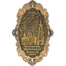 Магнит из бересты Чаплыгин-Раненбург Троицкий собор фигурный ажур золото