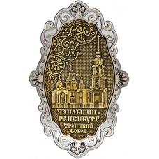 Магнит из бересты Чаплыгин-Раненбург Троицкий собор фигурный ажур серебро