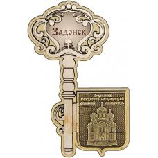 Магнит из бересты Задонск Рождество-Богородицкий монастырь Ключ дерево