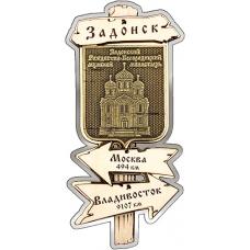 Магнит из бересты Задонск Рождество-Богородицкий монастырь Указатель серебро