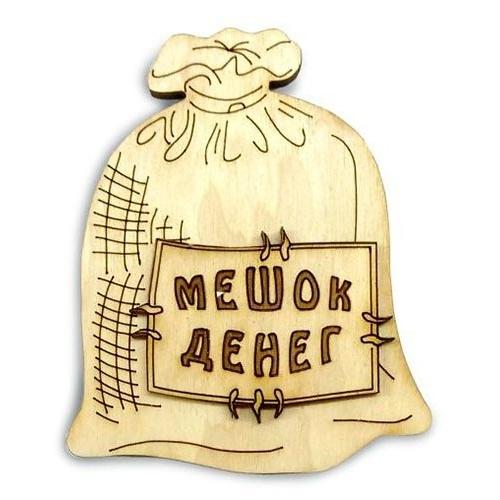 """Магнит деревянный """"Мешок денег"""""""