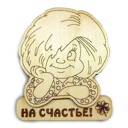 """Магнит деревянный оберег Кузя """"На счастье"""""""