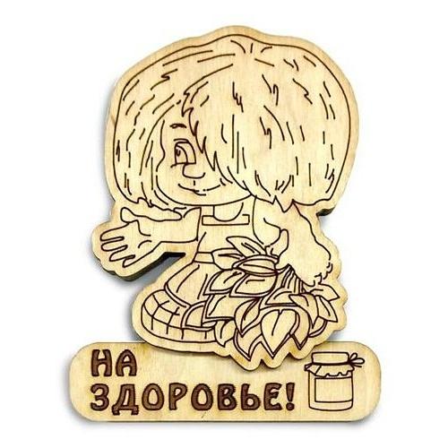"""Магнит деревянный оберег Кузя """"На здоровье"""""""