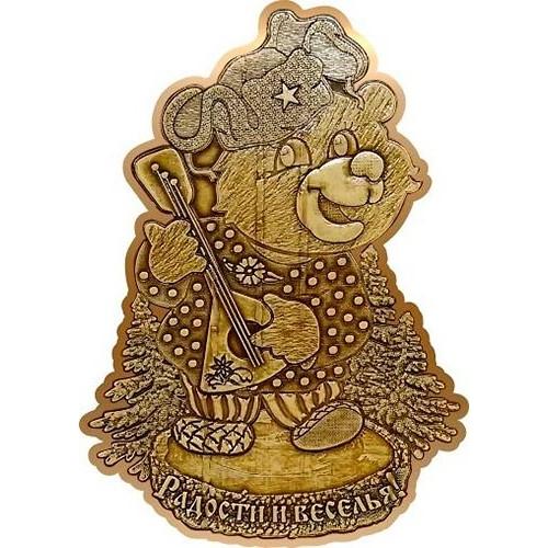 """Магнит вырезной оберег Медведь с балалайкой """"Радости и веселья!"""" золото"""