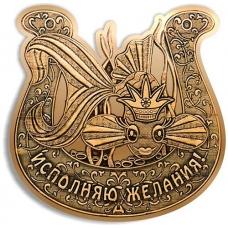 """Магнит вырезной оберег Подкова с рыбкой """"Исполняю желания!"""" золото"""
