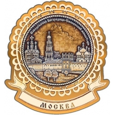 Магнит из бересты Москва Новодевичий монастырь круг Лента золото