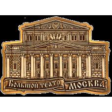 Магнит из бересты вырезной Москва Большой театр (Золото) В-5242