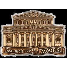 Магнит из бересты вырезной Москва Большой театр (Серебро) В-5243