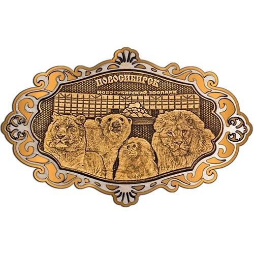 золото новосибирск