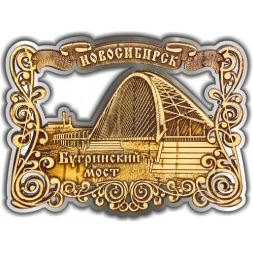 Магнит из бересты вырезной Новосибирск Бугринский мост серебро