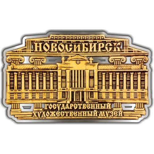 Магнит из бересты вырезной Новосибирск Художественный музей серебро