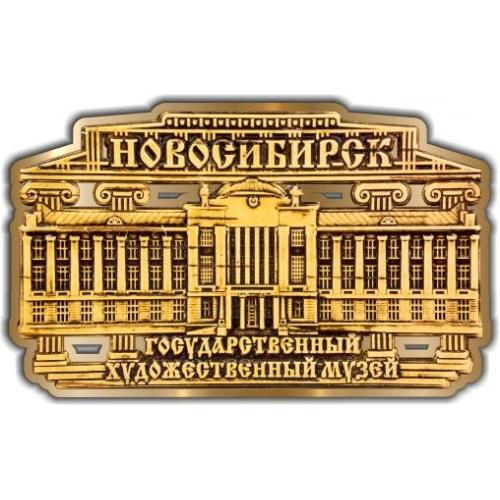 Магнит из бересты вырезной Новосибирск Художественный музей золото