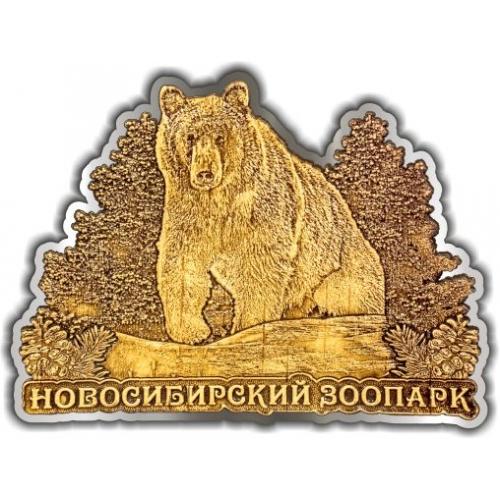 Магнит из бересты вырезной Новосибирский зоопарк Медведь в кустах серебро