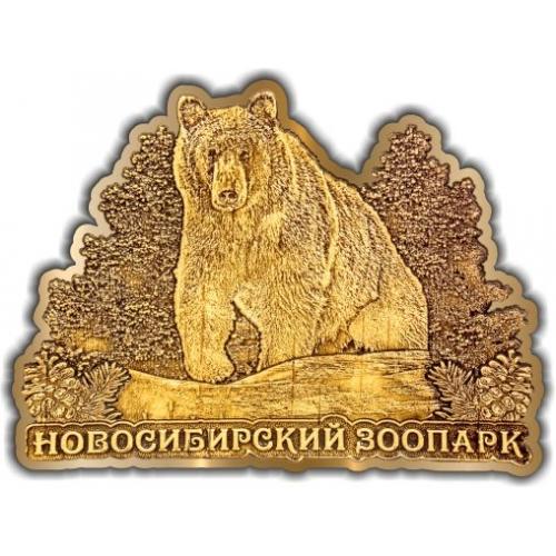 Магнит из бересты вырезной Новосибирский зоопарк Медведь в кустах золото