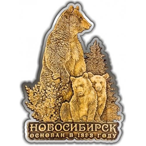 Магнит из бересты вырезной Новосибирск Медведь с медвежатами серебро