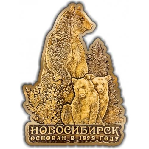 Магнит из бересты вырезной Новосибирск Медведь с медвежатами золото