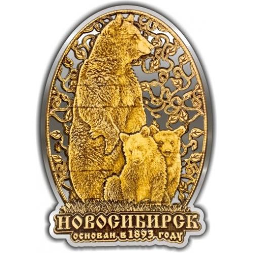 Магнит из бересты вырезной Новосибирск Медведь с медвежатами в облаке серебро