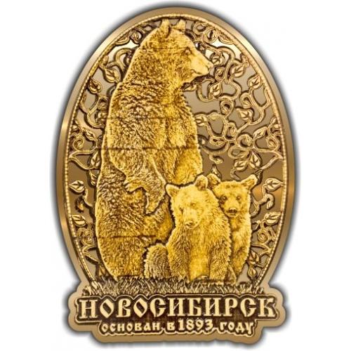 Магнит из бересты вырезной Новосибирск Медведь с медвежатами в облаке золото