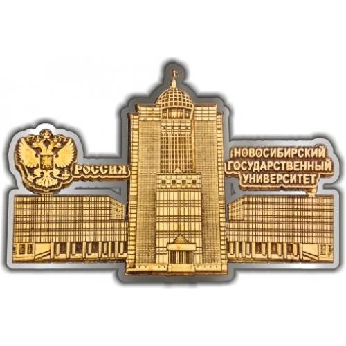 Магнит из бересты вырезной Новосибирский Государственный университет (герб) серебро