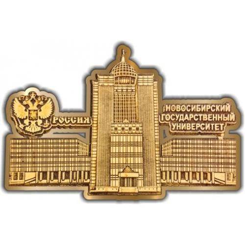 Магнит из бересты вырезной Новосибирский Государственный университет (герб) золото