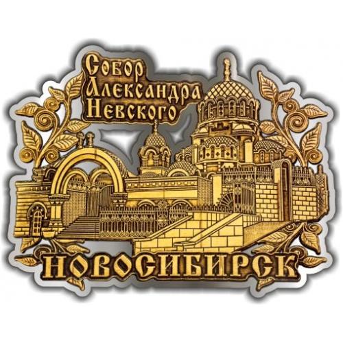 Магнит из бересты вырезной Новосибирск Собор Александра Невского АЖУР серебро