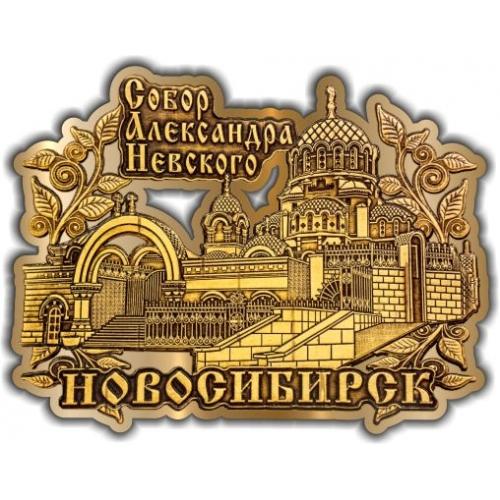 Магнит из бересты вырезной Новосибирск Собор Александра Невского АЖУР золото