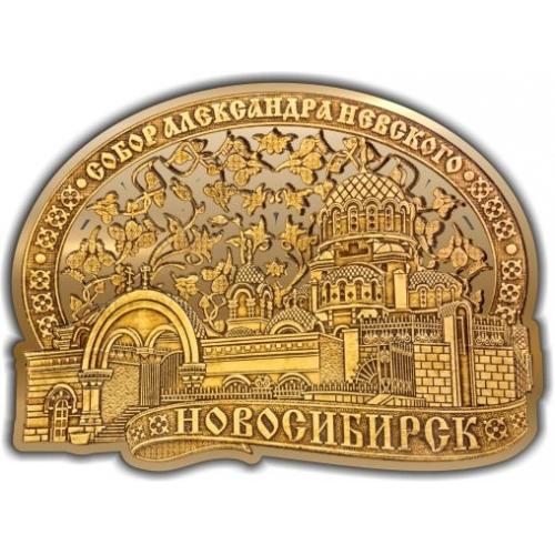 Магнит из бересты вырезной Новосибирск Собор Александра Невского ОБЛАКО золото