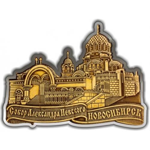 Магнит из бересты вырезной Новосибирск Собор Александра Невского Контур серебро