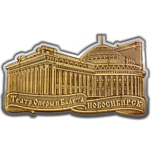 Магнит из бересты вырезной Новосибирск Оперный театр серебро