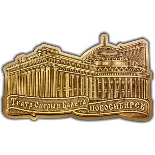 Магнит из бересты вырезной Новосибирск Оперный театр золото