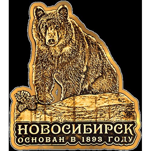 Магнит из бересты вырезной Новосибирск Медведь большой на камне золото В-8686