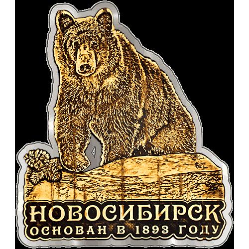 Магнит из бересты вырезной Новосибирск Медведь большой на камне (Серебро) В-9786