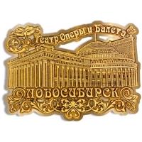 Магнит из бересты вырезной Новосибирск Оперный театр АЖУР золото