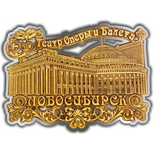 Магнит из бересты вырезной Новосибирск Оперный театр АЖУР серебро