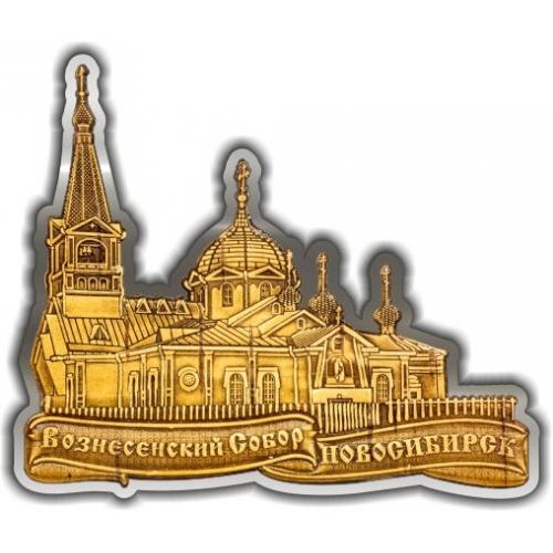 Магнит из бересты вырезной Новосибирск Вознесенский собор серебро