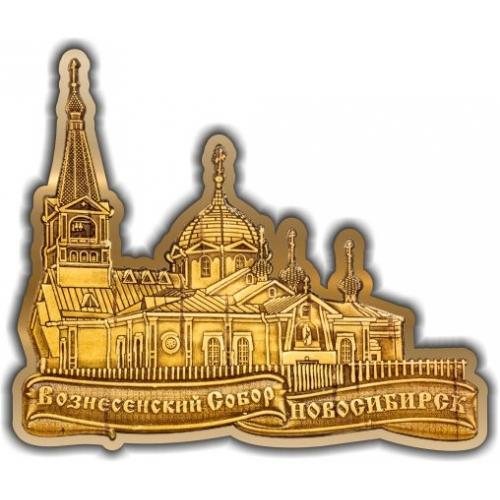 Магнит из бересты вырезной Новосибирск Вознесенский собор золото