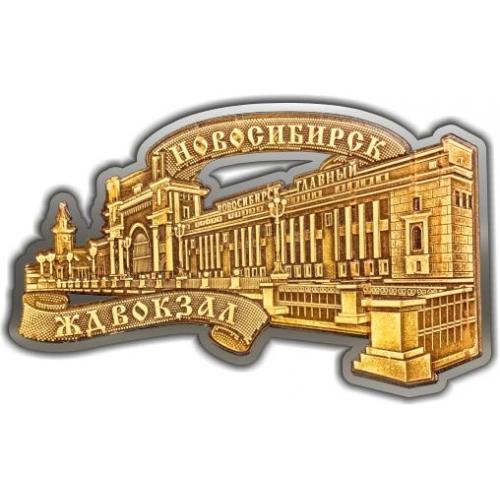 Магнит из бересты вырезной Новосибирск ЖД Вокзал серебро