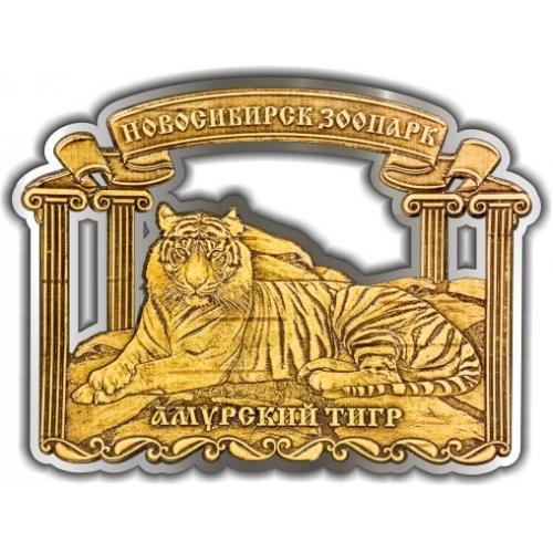 Магнит из бересты вырезной Новосибирский зоопарк Амурский тигр серебро